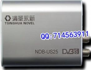 清华永新NDB-US25远程教育接收盒