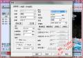 九州2001S多媒体数据接收卡