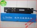 高斯贝尔NewStar GSR-S80S型 和平号免费卫星数字接收机