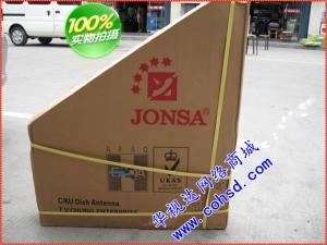 中卫1.5米正馈C天线 P1506R11(加厚新款三角包装)
