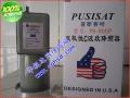 普斯赛特PS-900P单本振双极化 C高频头