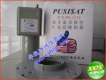 普斯赛特PS-1210双本镇单输出C高频头带馈源盘