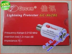 佳讯 GC-862BL 天线避雷器 有线/卫星电视防雷器