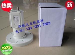 百昌正品CL-222 C-Band 四级放大精品C波段降频器,05150本镇,极品新货高频头