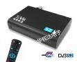 Tevii S662 USB卫星高清接收盒 DVB-S2接收盒 台湾原产