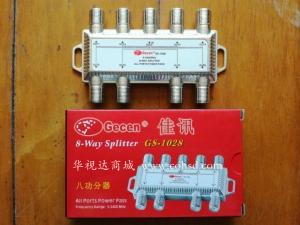 佳讯GS-1028 八路卫星信号功分器 8功分器
