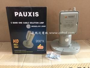 普斯PX-2000双本振  抗5g干扰高频头 双极化单输出C波段高频头 PX抗干扰高频头 5150-5750双本振 适合工程用  大锅降频器
