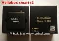 Hellobox smart s2 智能寻星仪