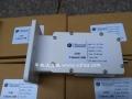 诺赛特 NORSAT-3120 (PLL) C波段卫星高频头 广播电视台专用