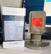 C-Band 1250 LNBF 专业级抗5G干扰高频头 双本双极化高频头