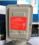 C-Band LNBF1251 /1250专业级抗5G干扰窄波中星6B亚洲3S干扰滤波器高频头