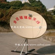 华达1.8米玻璃钢偏馈ku天线 华达天线1.8米 热浸镀锌