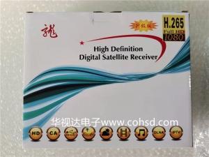 108.2南星大海信专用机升级款【龍】铁壳带HDMI接口,免费看71套节目,双本镇ku头收