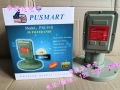 普斯赛特C波段单输出单本振抗5G干扰降频器PUSISAT 型号PM-950