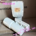 NSET-ZC-1253工程抗5G高频头C波段双本振单输出抗干扰高频头
